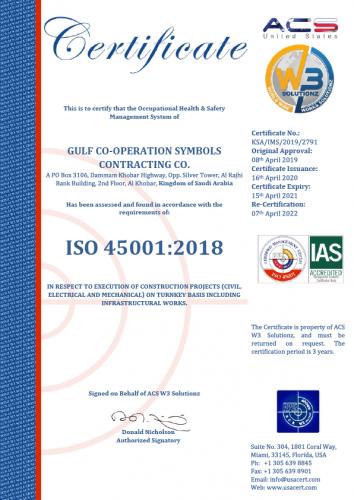 GCS - 45001-01