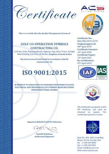 GCS - 9001-01