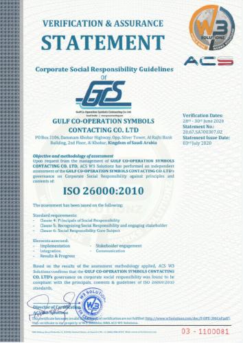 GCS - ISO 26000-01