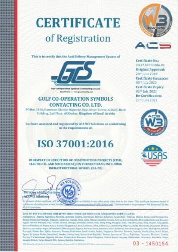GCS - ISO 37001-01