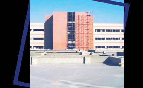 MINAH GENERAL HOSPITAL