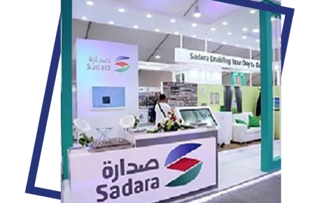 SADARA CHEMICAL COMPANY – FACILITIES OPERATION