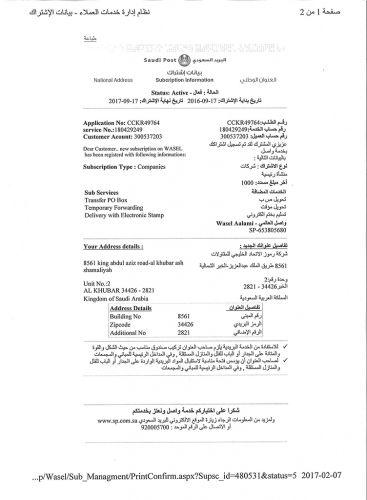 15-SaudiPost1