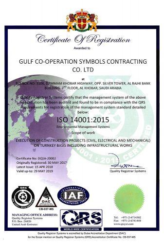 GCS-ISO-14001-2015