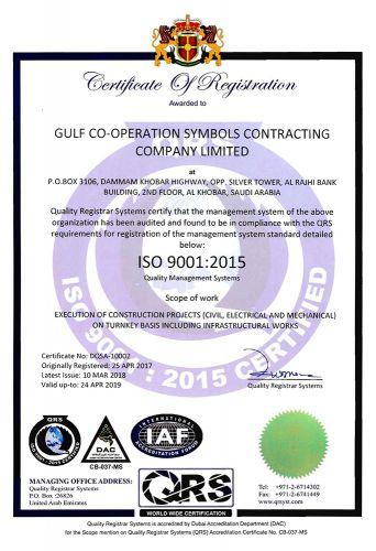 GCS-ISO-9001-2015