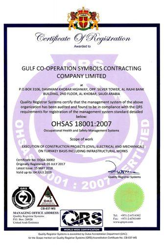 GCS-OHSAS-18001-2007