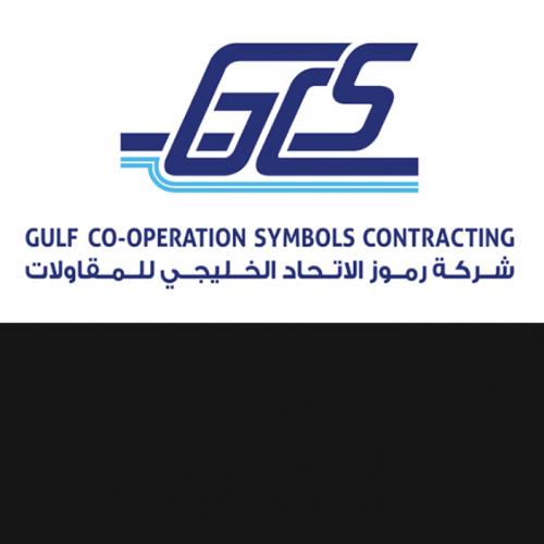 South Ghawar Gas Separation Plant